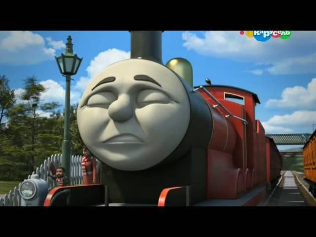 Томас и его друзья _ Красные против Синих (19 сезон 22 серия)