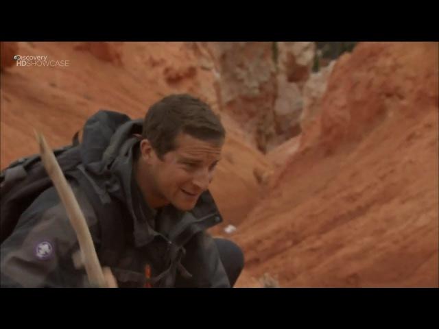 Выжить любой ценой Man vs Wild HD сезон 7 эпизод 3 - Страна красных гор