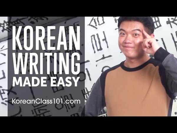 Learn Hangul in 35 minutes - How to Write and Read Korean