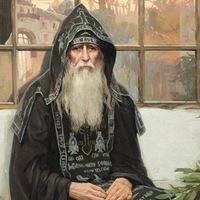 Мудрость Святых-Отцов