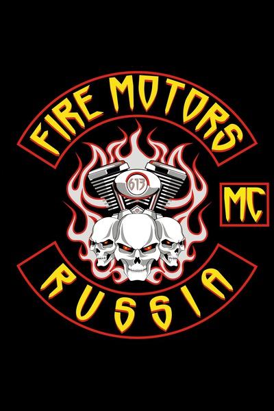 Fire Motors-Mc