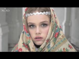 Дарья Волосевич (13 лет) - Небо славян! Русь.