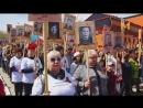 В Черемхово отметили День Победы