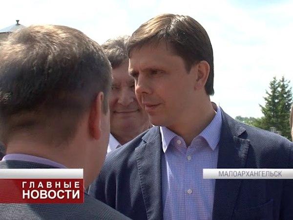 Клычков проверил ход дорожного ремонта в Малоархангельске