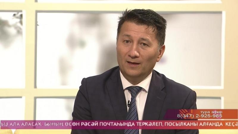 студия ҡунағы- Рөстәм Исхаков