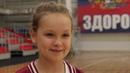 ЗАКРЫТИЕ 1 СМЕНЫ проекта Счастливое детство в ОРИОН