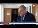 Кардиологи терапевты и хирурги на учёбе в Крыму открылась двухдневная конференция Современные аспекты практической медицины