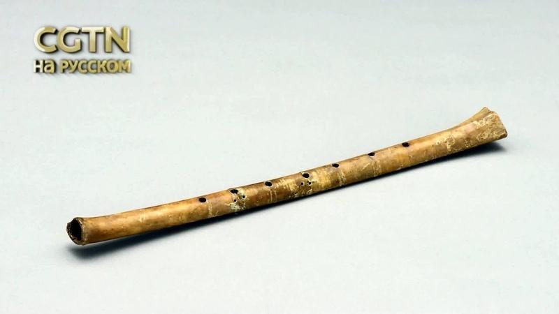 Костяная флейта Цзяху