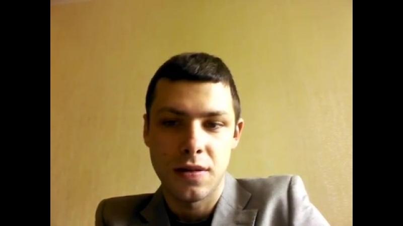 Гей-Исповедник Любомир Богоявленский. Свидетельство 8