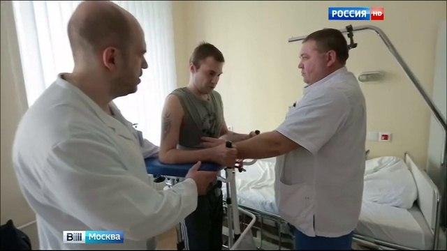 Вести-Москва • Вести-Москва. Эфир от 28.08.2015 (14:30)