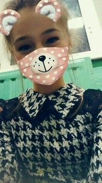 Ульяна Корсакова