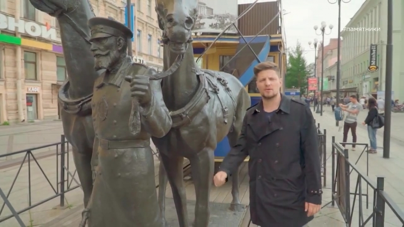 Петербурговедение Конка у метро «Василеостровская»