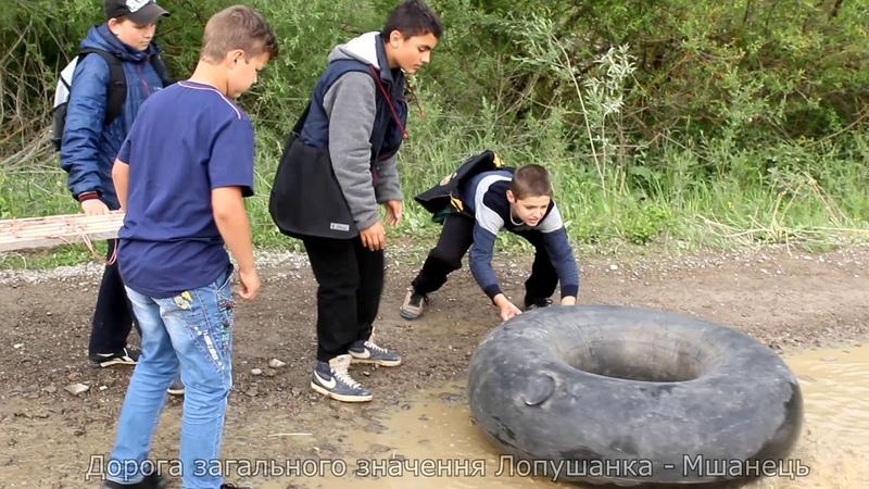 Ями, ями, ями, хлопці з рюкзаками / Вася, давай весло / Як школярі додому плавають...
