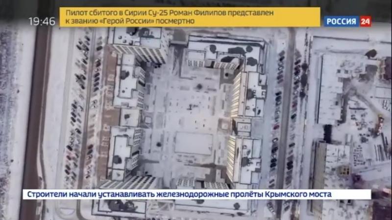 Дом.РФ: Законы улиц. Специальный репортаж Арсения Молчанова