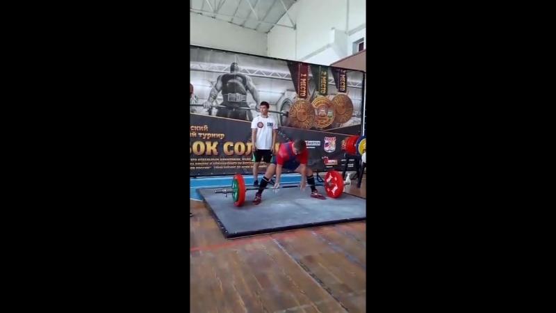 Михаил Кожевников Становая тяга без экиперовки с ДК 2 июня 2018