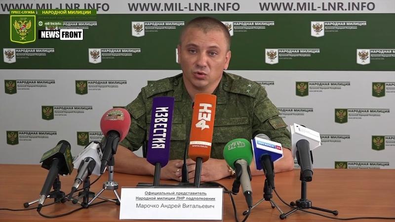 Боевики националисты прячут в тайниках в зоне ООС оружие для разборок с ВСУ