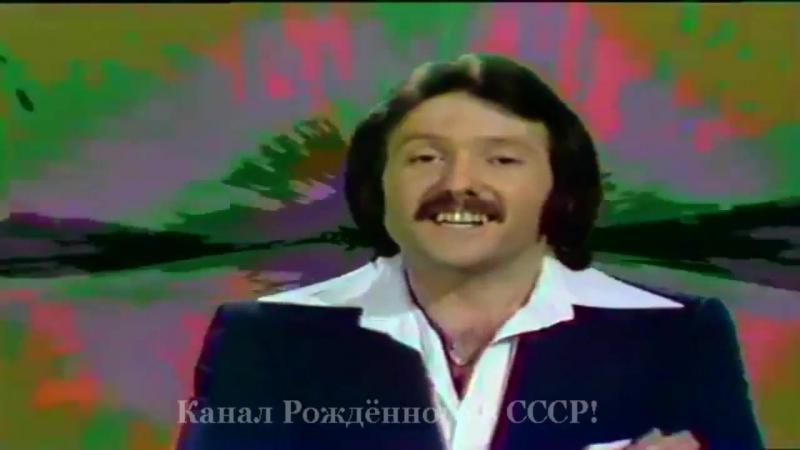 Brotherhood Of Man - Save Your Kisses For Me (1976)