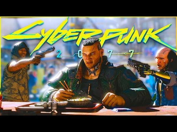 Трейлер Cyberpunk 2077 не оправдал надежд? Обзор будущего игры Киберпанк 2077!