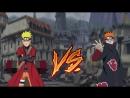 NarutoAMWНаруто против Пэйна
