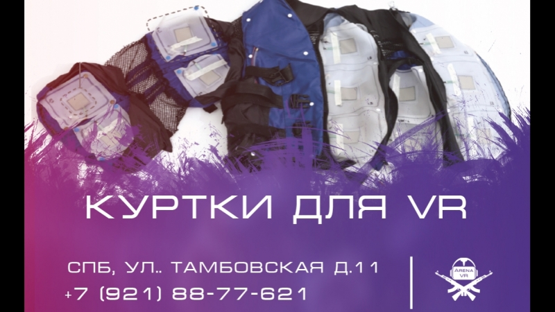 Force Jacket_ Pneumatically-Actuated Jacket for Embodied