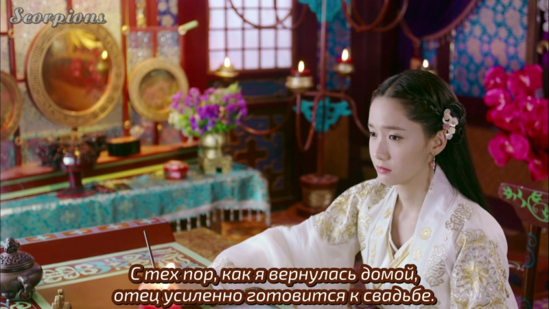 Бог войны - Чжао Юнь 26 серия