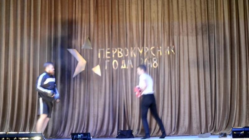 Первокурсник года 2018 / Барковский Владислав