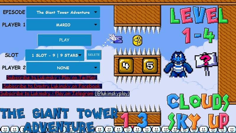 КОРАБЛИК КАК В ГД В SMBX • Super Mario Bros. X • The Giant Tower Adventure v1.3 • ПРОХОЖДЕНИЕ • 4