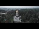 Церковь Трифона. Аэросъемка в Краснодарском крае
