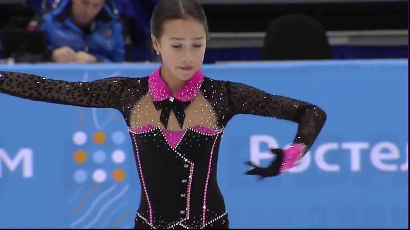 Alina Zagitova Short Program (Junior Russian Nationals, 2016)