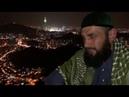 Шейх Шамиль Аш Шишани что такое дунья мир