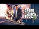 Проходим пролог в GTA 5Первую мисию
