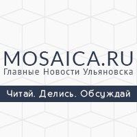 Логотип Главные Новости Ульяновска - mosaica.ru Мозаика