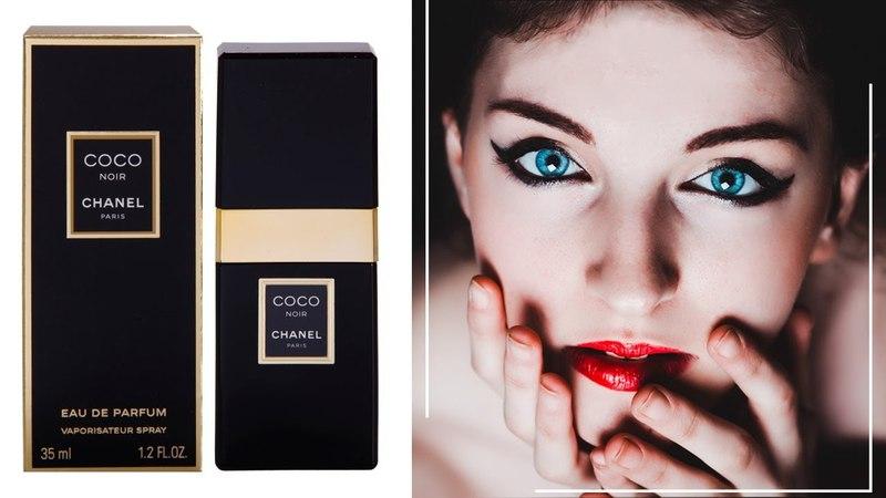 Chanel Coco Noir Шанель Коко Нуар - обзоры и отзывы о духах