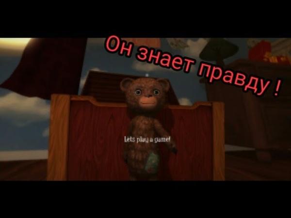 МАМА ПРОПАЛА КТО ВИНОВАТ ❓Among the sleep