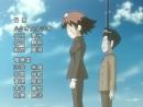 Обан: Звёздные Гонки/Oban: Star Racers - Японский Эндинг - Japan Ending