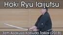 Hoki Ryu Iaijutsu 36th Asakusa Kobudo Taikai 2018