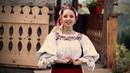 Silvia Timis - Mâine sară-i joc în sat