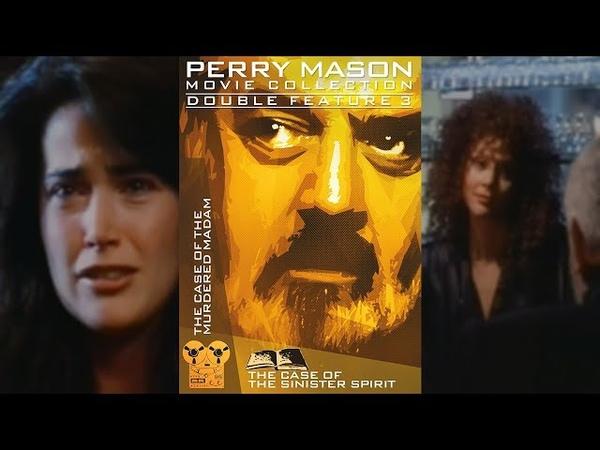 Перри Мейсон Дело о зловещем призраке. Прекрасная Сьюзен видит падение писателя с башни. Детектив