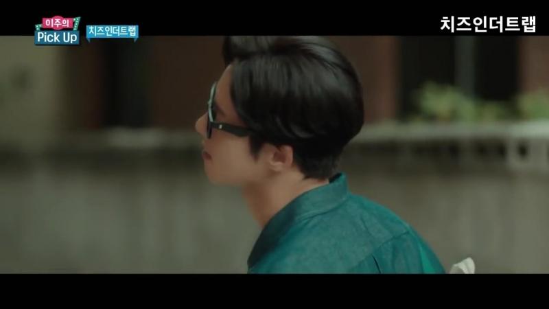 Фильм Сыр в мышеловке 2018(Тизер)