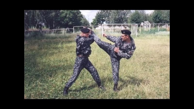 кадры по обучению рукопашному бою спецназа