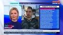 Новости на Россия 24 • Российские биатлонисты выбирали президента в Осло