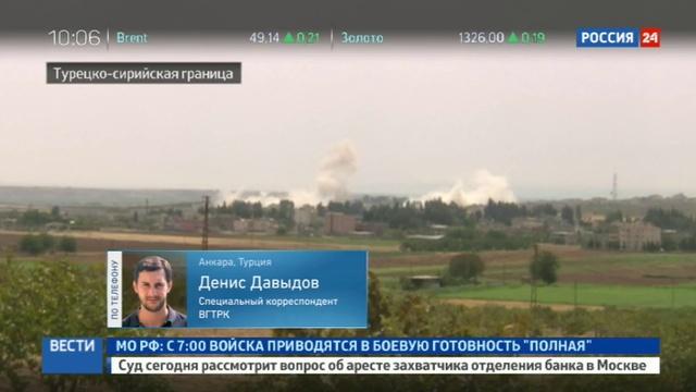Новости на Россия 24 Щит Евфрата прихлопнет не только игиловцев но и курдов