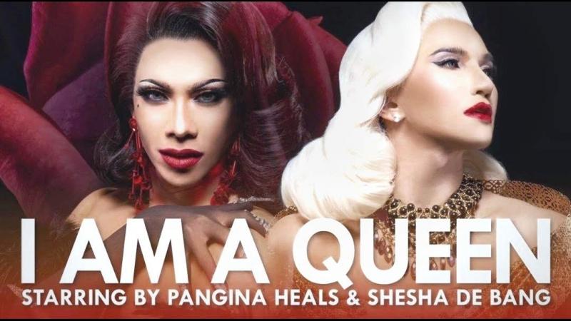 I AM A QUEEN (Pangina Heals Shesha De Bang)
