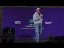 Родион Скрябин директор по развитию Лайфхакера Выступление на Медиафоруме Планёрка 2018