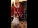 Встречаем Деда Мороза.