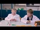 Детские химические опыты от компании Крисмас