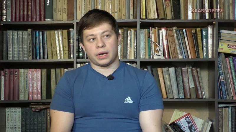 Как организовать протестную акцию Александр Евдокимов