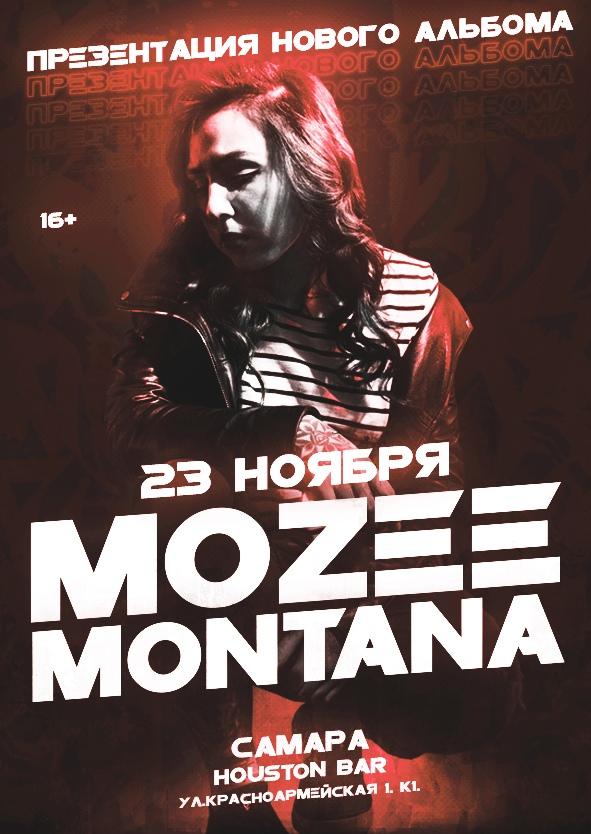 Афиша Самара MOZEE MONTANA / 23.11 САМАРА HOUSTON BAR