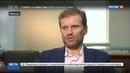 Новости на Россия 24 • Южная Корея обиделась на разведку США из-за телевизоров Samsung