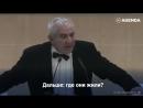 О чём сказка А С Пушкина о рыбаке и рыбке Михаил Казиник